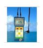 测厚仪TM-8811