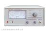 同惠TH2268超高频毫伏表