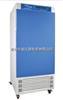 SPX-250D=低温生化培养箱