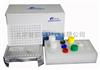 黄qu霉毒素M1(AFM1)ELISA 检测试剂盒