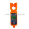 ETCR9100高壓鉗形電流表
