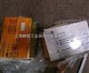 784139  PNOZ e3.1p C 24VDC 2so  皮尔兹安全门监控、安全继电器