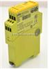784190  PNOZ e5.11p C 24VDC 2so  皮尔兹安全继电器