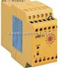 德国皮尔兹控制器 300205  PSS 3075-3 DP-S