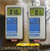 泰玛斯TM-92核辐射仪 射线辐射测量仪