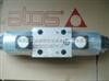 电磁阀-供应现货供应意大利ATOS电磁阀