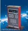 leeb452里博粗糙度仪 粗照度测量仪
