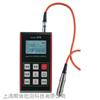 leeb231电涡流涂层测厚仪 漆膜测厚仪