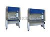 HS-840-U单人水平(医用)层流净化工作台厂家价格