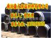解析高压聚乙烯发泡主要用途,聚氨酯泡沫保温管保温效果