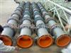 dn25-dn1100热电厂防腐脱硫管道