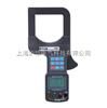 ETCR7300大口徑三相鉗形功率表