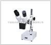 Insize长工作距离显微镜ISM-S10L