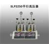 促销SLP2250平行高压器