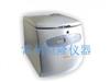 XRL-5台式乳脂离心机