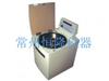 DL-7LMA超大容量冷冻离心机