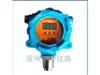 HD1100固定式臭氧检测变送器(防爆本安型,现场浓度显示)