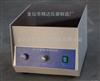 LD-3 台式電動離心機