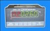 XMD-106智能温度巡测仪