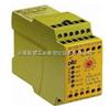 现货供应PILZ安全继电器/皮尔兹安全继电器