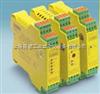 PILZ皮尔兹安全继电器/PNOZ安全继电器低价供应