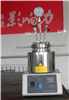厂家直销电催化氧化反应器