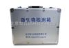 ZYD-WSW食品微生物检测箱