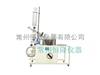 R5002K旋转蒸发器|旋转蒸发仪
