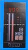 JZ-5000-D型智能数显PID调节仪
