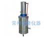 YN-ZD-20电热蒸馏水器
