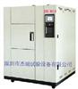 深圳兩箱式冷熱沖擊試驗箱