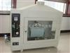 JBC-RS建筑保温材料燃烧性能检测装置