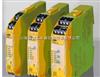PNOZsigma 紧凑型安全继电器 /皮尔兹安全继电器/现货供应