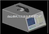 WQ27-YQ汽柴兩用尾氣分析儀