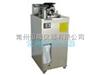 YXQ-LS-50A全自动高压蒸汽灭菌器