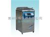 YM50Z电热蒸汽灭菌器