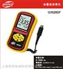 GM280FGM280F涂层测厚仪 标智牌漆膜测厚仪