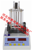 SYD-2806D型<br>道路石油沥青软化点测定仪