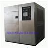 蓄冷式高低溫循環沖擊測試箱