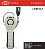 GM8800A可燃氣體測試儀 液化氣泄漏檢測儀