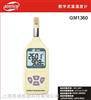 GM1360数字式温湿度计 温湿度仪