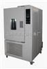 GD/HS4025高低溫恒定濕熱試驗箱