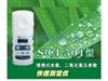 S-CL501便携式余氯二氧化氯五参数快速检测仪厂家