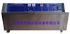 JR-UV1紫外光照老化试验箱