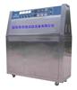 荧光紫外灯人工加速老化测试机