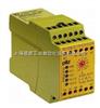 原装进口皮尔兹安全继电器/PILZ安全继电器/现货供应
