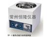 DF-Ⅱ集热式磁力加热搅拌器