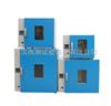 SC/DZF衡阳真空干燥箱、干燥箱