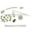 安捷伦1200液相自动进样器针座(货号:G1367-87012)