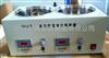 SHJ-2水浴恒溫磁力攪拌器